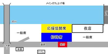 yagino_map.jpg